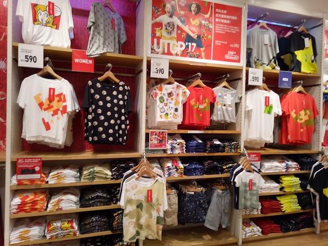 UNIQLO Mingyao Global Flagship Store