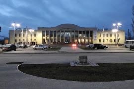 Железнодорожная станция  Taraz