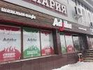 Континент, улица Николая Чумичова, дом 16 на фото Белгорода