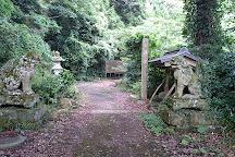 Takuhi Shrine, Nishinoshima-cho, Japan