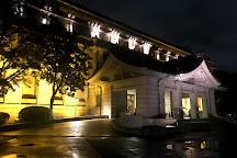 Tokyo National Museum, Uenokoen, Japan