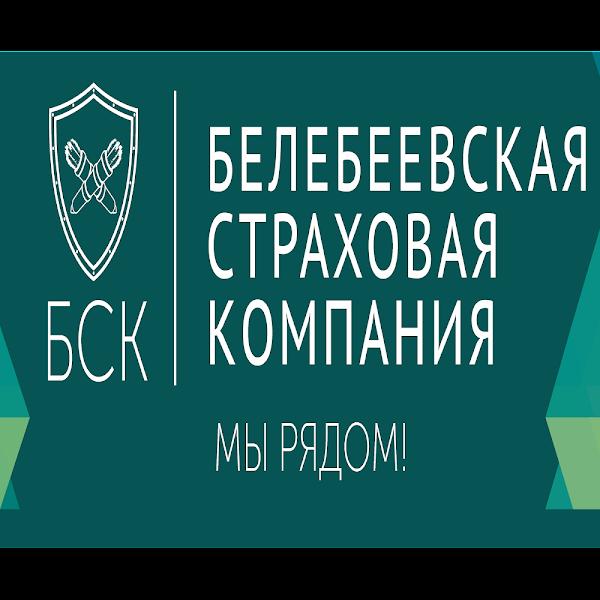 Страховая компания башкортостана официальный сайт создание списка меню сайта