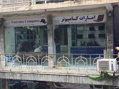 امارات كامپيوتر