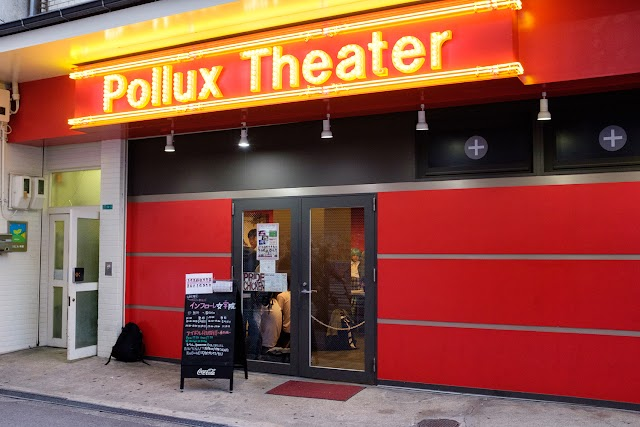 Nipponbashi Pollux Theater
