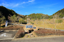 Yoshida Koriyama Castle Old Site, Akitakata, Japan