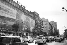 Coltea Hospital, Bucharest, Romania