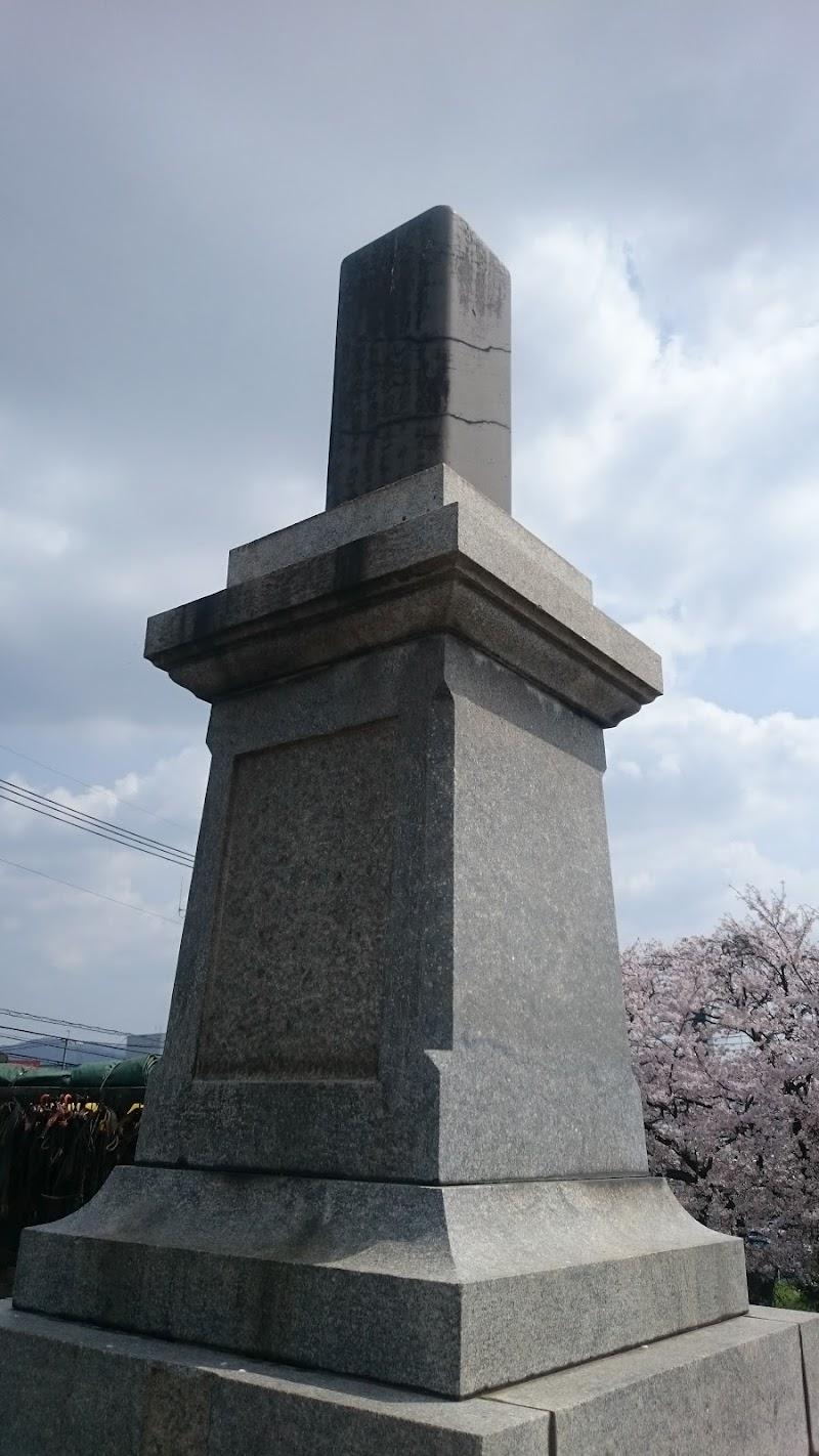 小田利三郎翁壽像 内閣総理大臣正三位勲一等男爵 若槻禮次郎書