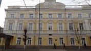 Отделение Саратов ВВГУ ЦБ РФ, Советская улица, дом 2 на фото Саратова