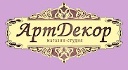 АртДекор, улица Фрунзе на фото Калининграда