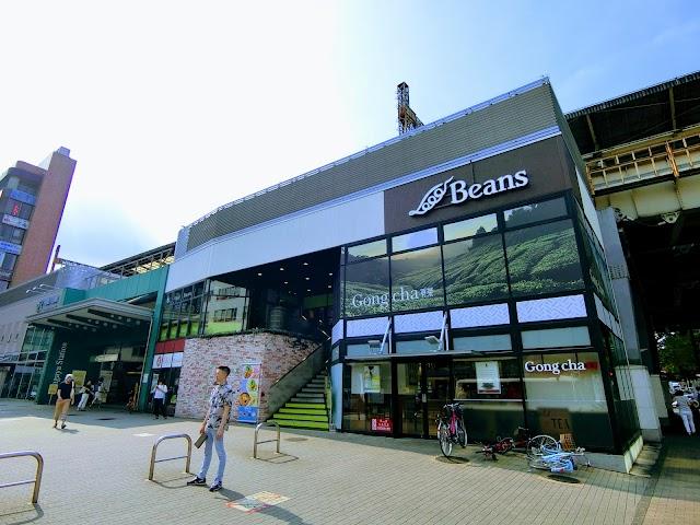 Beans Asagaya