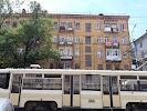 Магнит-Косметик, улица Рахова на фото Саратова