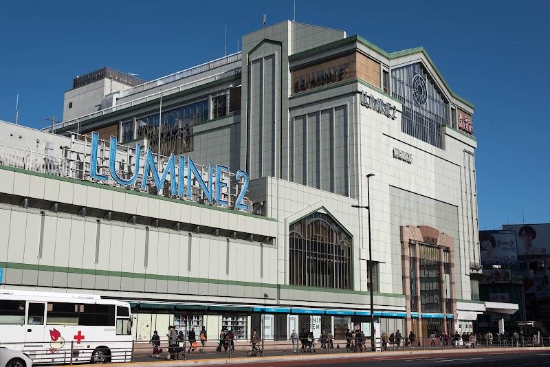 ルミネ新宿2