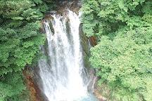 Maruo Falls, Kirishima, Japan