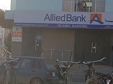 ABL ATM quetta Samungli Road