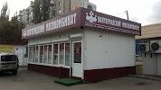 Волгоградский мясокомбинат, проспект Героев Сталинграда на фото Волгограда
