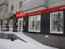 MilaVitsa, проспект Октября, дом 128/3 на фото Уфы