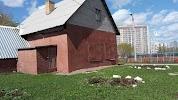 Бассейн Школы № 140, Стахановская улица, дом 18 на фото Перми