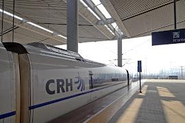 Железнодорожная станция  Xi'an North