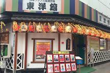 Toyokan, Asakusa, Japan