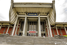 National Dr. Sun Yat-sen Memorial Hall, Xinyi District, Taiwan