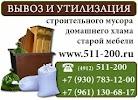 Грузали - услуги грузчиков в Рязани, улица Гоголя, дом 44 на фото Рязани