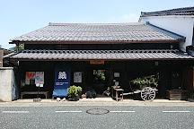 Machinami Gallery House of Yamada Family, Mino, Japan