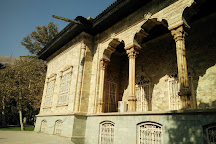 Green Palace Museum, Tehran, Iran