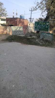 DEO Office (District Education Officer) Male sargodha