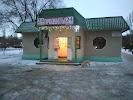 24 часа продукты, улица Ломоносова, дом 21 на фото Энгельса