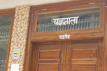 Jatoli Shiv Temple, Solan, India
