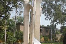 Alama Iqbal Museum, Lahore, Pakistan