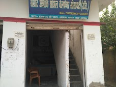 Aruna Nagar Post Office And Indraprasta Holiday Home loni