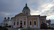 Собор Николая Чудотворца на фото Зарайска
