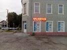 Автозапчасти, Коммунальная улица, дом 82 на фото Тамбова