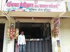 Devika Medical malegaon