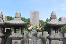 Nanshu Park, Kagoshima, Japan