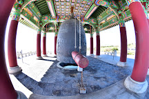 Korean Bell of Friendship, Los Angeles, United States