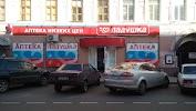 Ладушка, улица Пискунова на фото Нижнего Новгорода