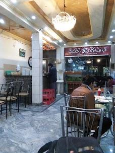 Allah Wala Hotel & Chargha House sargodha