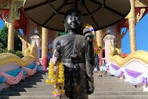 Wat Mung Muang, Chiang Rai, Thailand