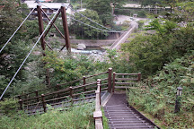 Nanatsuiwa Suspension Bridge, Nasushiobara, Japan