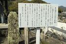 Rensen-ji Temple
