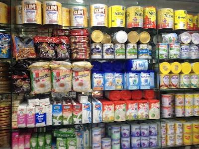 Haji Abbas Supermarket