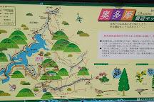 Lake Okutama, Okutama-machi, Japan