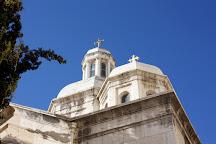 Church of Condemnation and Flagellation., Jerusalem, Israel