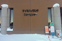 Sapporo Teine, Sapporo, Japan
