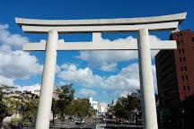 Kagoshima Prefectural Museum, Kagoshima, Japan
