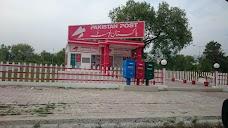 G-8 Post Office