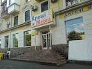 """Магазин-салон """"Кращі меблі"""" на фото Краматорска"""