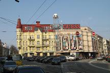 Mystets Art Gallery, Kyiv (Kiev), Ukraine